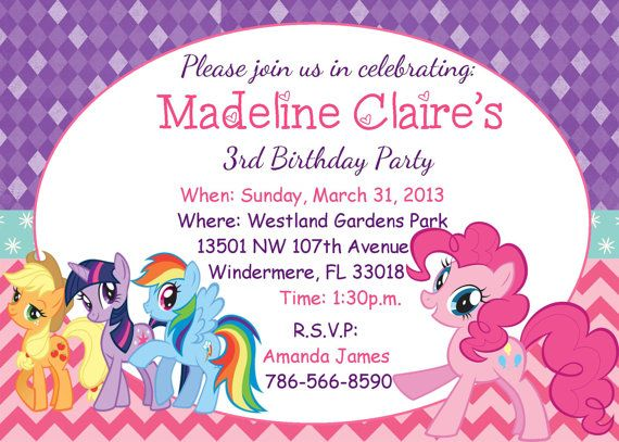 My Little Pony Birthday Party Invitations – My Little Pony Personalized Birthday Invitations